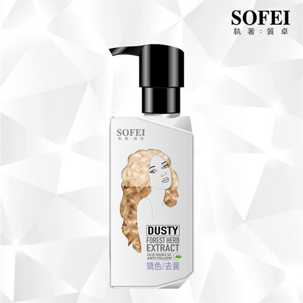 image of 型色家植萃添加染髮補色露200ml矯色/去黃 SOFEI 舒妃   plant extract coloring hair color supplement 200ml color correction / yellowing SOFEI