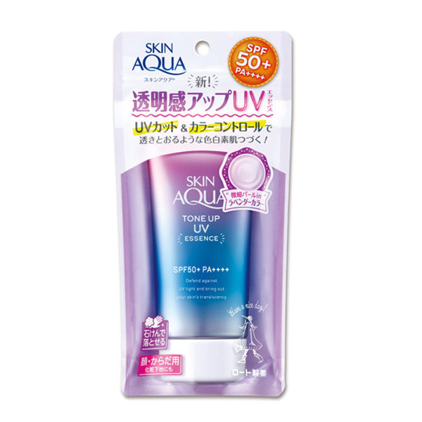 image of 曼秀雷敦水潤肌柔光透亮防曬飾底凝露80g  moisturizing muscle soft and translucent sunscreen bottom gel 80g