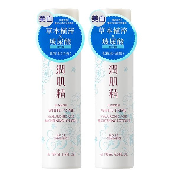 image of 高絲植淬白潤肌精玻尿酸超淨白化粧水I(2款選) KOSE   High silk plant quenching whitening muscle essence hyaluronic acid ultra-clean white lotion I (2 selection) KOSE