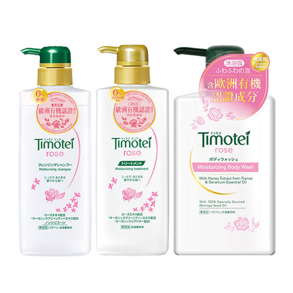 image of 蒂沐蝶玫瑰保濕植萃 (洗/潤/沐 3款任選) Timotei butterfly rose moisturizing plant extract ( 3 optional )