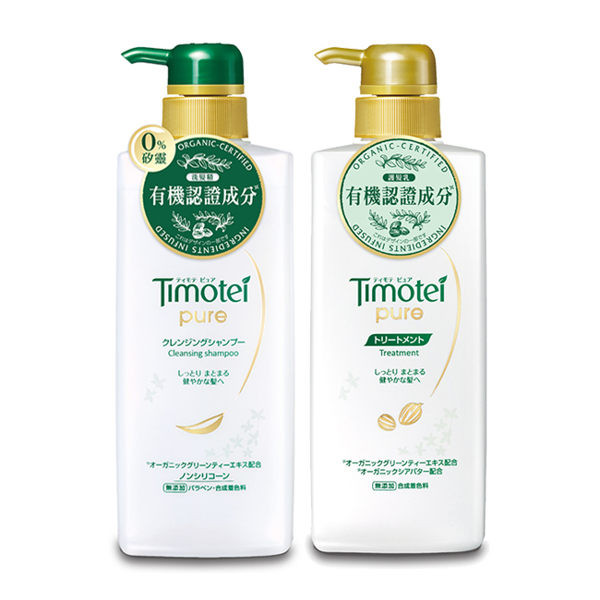 image of 蒂沐蝶深層純淨500ml (洗/護 2款任選) Timotei Butterfly deep pure 500ml (washing / protection 2 optional)