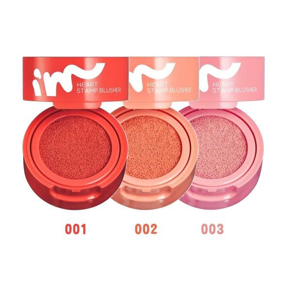 I'M MEME我愛氣墊微醺腮紅蜜(3色任選)  I'M MEME 腮紅 I'M MEME I love air cushion micro red honey (3 colors optional) I'M MEME blush