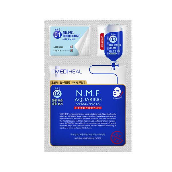image of MEDIHEAL 3重奏高效特強保濕導入面膜 韓國 美迪惠爾  MEDIHEAL 3 ensemble high-efficiency extra strong moisturizing import mask Korea