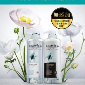 image of 麗仕瑰植卉植萃水潤空氣感洗髮精/護髮乳510g (2款任選) LUX Plants Extract Moisturizing Air Shampoo / Hair Care 510g (2 optional)