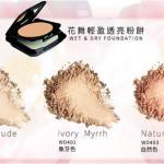PALLADIO花舞輕盈透亮粉餅(3色任選) PALLADIO 透亮 粉餅  PALLADIO flower dance light translucent powder (3 colors optional) PALLADIO translucent powder