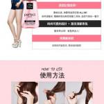 魅尚萱完美造型護髮精油70ml 韓國 Mise en scene 魅尚萱 mise en scene perfect hair care essential oil 70ml Korea Mise en scene Charm