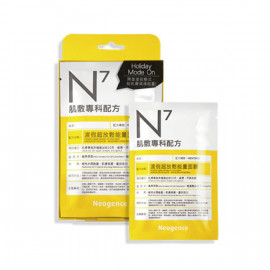 image of 霓淨思N7渡假超放鬆能量面膜4片【寶雅】霓淨思 面膜 N7  Neogence N7 Vacation Super Relaxation Energy Mask 4 pieces