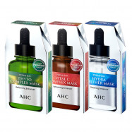 image of AHC 安瓶精華溫和親膚面膜27ml 5片 (3款任選) AHC Ampoule Essence Gentle Skin Mask 27ml 5 pieces (3 optional)