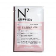 image of 霓淨思N7自拍免修修亮白面膜4入 面膜   Neogence N7 Self-timer Free Repair Brightening Mask 4 Into Mask