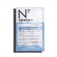 image of 霓淨思N7跑趴超貼妝保濕面膜4入 NEOGENCE makeup moisturizing mask 4 into