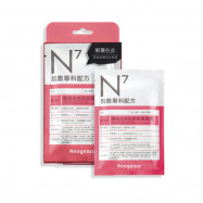 image of 霓淨思N7韓妞水光妝前保濕面膜4片 Neogence  Light Makeup Moisturizing Mask 4pcs