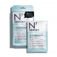 image of 霓淨思 N7 近距離美肌調理面膜4入  Neogence N7 Close-up Beauty Conditioning Mask 4
