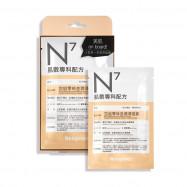 image of 霓淨思 N7 空姐零時差潤澤面膜4入   Neogence N7 flight attendant zero time moisturizing mask 4 into