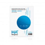 image of 霓淨思9重玻尿酸極致保濕面膜5片   Neogence 9 Heavy Hyaluronic Acid Moisturizing Mask 5pcs