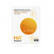 image of 霓淨思9重玻尿酸水嫩白皙面膜5片  Neogence 9 Heavy Hyaluronic Acid Whitening Mask 5pcs