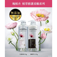 image of 麗仕瑰植卉植萃修護柔順洗髮精/護髮乳510g (2款任選)   LUX Premium Repair Smoothing Shampoo / Hair Care 510g (2 optional)