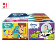 image of 舒潔 迪士尼袖珍包面紙10抽 32入 玩具總動員 ( Disney pocket wrap paper 10 pumping 32 into the toy story )