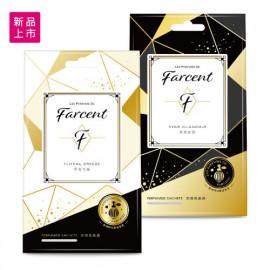 image of Farcent 香水衣物香氛袋 新品2款  ( Farcent perfume clothing fragrance bag new 2 )