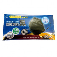 image of 三層拋棄式口罩 單片包50枚 黑色   ( Three-layer disposable mask 50 pieces in black )