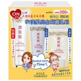 image of 高絲植淬白潤肌精UV美肌亮白隔離乳組 (KOSE whitening muscle essence UV beauty bright white isolation milk group )