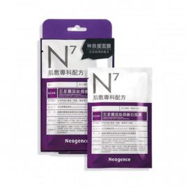 image of 霓淨思N7巨星霧面妝感緻白面膜4片  ( Neogence N7 Superstar Matte Makeup White Mask 4pcs )