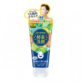 image of SEXYLOOK酵素按摩洗面乳120g  ( SEXYLOOK Enzyme Massage Facial Cleanser 120g )