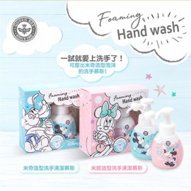 image of Queen Bee 米奇米妮造型洗手清潔慕斯250ml   Queen Bee Mickey Miniature Hand Washing Mousse 250ml