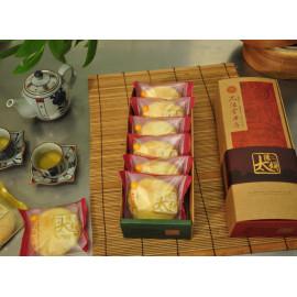 image of 養生蜂蜜太陽餅6入
