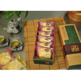 image of 養生咖啡太陽餅6入