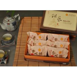 image of 鹹香妃酥6入