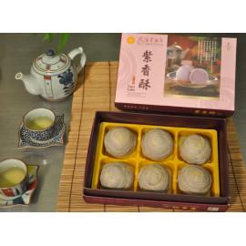 image of 紫香酥6入