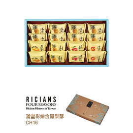 image of 滿堂彩綜合鳳梨酥CH16