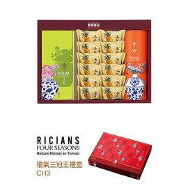 image of 福氣三冠王禮盒CH3