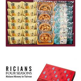 image of 福氣大發好禮CH9   Hock Kee Da Fa Gift Box