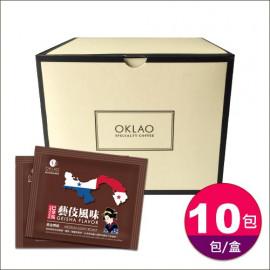 image of 歐客佬藝伎風味掛耳禮盒(10入/盒)