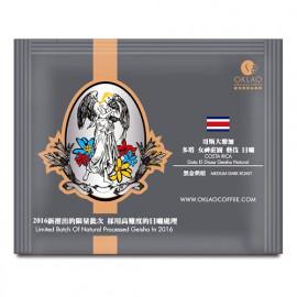 image of 哥斯大黎加多塔女神莊園藝伎(掛耳包)