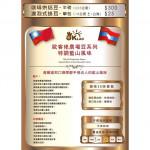 寮國歐客佬特調藍山咖啡豆(半磅)