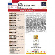 image of 巴拿馬翡翠莊園藝伎藍標1500M(半磅)