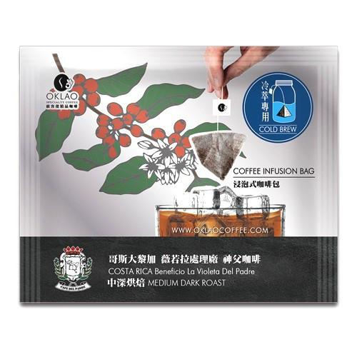 image of 哥斯大黎加薇若拉處理廠神父咖啡(浸泡式咖啡包)