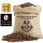 哥斯大黎加 多塔 女神莊園 藝伎 日曬【咖啡豆✌買2送1】 OKLAO 歐客佬 咖啡 新鮮烘焙 咖啡豆  Costa Rica Dota Goddess Manor Geisha Sunshine [Coffee Beans Buy 2 Get 1 Free] OKLAO Coffee Freshly Baked Coffee Beans