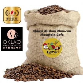 image of 【阿里山系列✌買1送1】台灣 嘉義 阿里山 卓武山咖啡 OKLAO 歐客佬 新鮮烘焙 咖啡豆 掛耳 咖啡 專賣店   [Alishan series buy 1 get 1 free] Taiwan Chiayi Alishan Zhuowushan coffee OKLAO fresh baked coffee beans hanging ears coffee store
