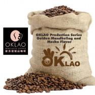 image of 黃金曼摩風味【咖啡豆✌買2送1】 OKLAO 歐客佬 新鮮烘焙 咖啡豆 掛耳 咖啡 專賣店  Golden Manmo flavor [coffee beans buy 2 get 1 free] OKLAO fresh baked coffee beans hanging ears coffee store