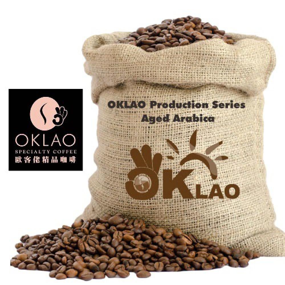 陳年 阿拉比卡【咖啡豆✌買2送1】 OKLAO 歐客佬 咖啡 竂國 新鮮烘焙 咖啡豆   Old Arabica [coffee beans buy 2 get 1 free] OKLAO country freshly baked coffee beans