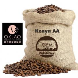 image of 肯亞 AA【咖啡豆✌買2送1】中深烘焙 OKLAO 歐客佬 新鮮烘焙 咖啡豆 掛耳 咖啡 專賣店  Kenya AA [coffee beans buy 2 get 1 free] deep baking OKLAO  fresh baked coffee beans hanging ears coffee store