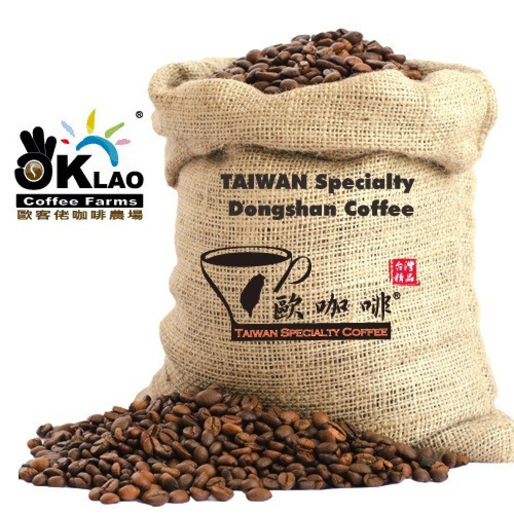 台灣 精品 東山咖啡【咖啡豆✌買2送1】 OKLAO 歐客佬 咖啡 新鮮烘焙 咖啡豆 專賣店] Taiwan [Coffee Beans Buy 2 Get 1 Free] OKLAO Coffee Fresh Baking Coffee Beans Specialty Store]