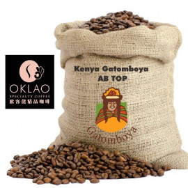 image of 肯亞 加圖柏亞合作社 AB TOP【咖啡豆✌買2送1】 OKLAO 歐客佬 新鮮烘焙 咖啡豆 掛耳 咖啡 專賣店   Kenya Gatomboya Cooperative AB TOP [Coffee Beans Buy 2 Get 1 Free] OKLAO  Freshly Baked Coffee Beans Hanging Ears Coffee Store
