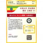 衣索比亞 耶加雪菲 霧谷 艾瑞莎 G1【咖啡豆✌買2送1】 OKLAO 歐客佬 新鮮烘焙 咖啡豆 掛耳 咖啡