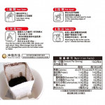 【黃金曼特寧風味】600包/箱 OKLAO 歐客佬 咖啡 濃郁厚實 寮國 掛耳包★整箱價 [Golden Mandheling flavor] 600 bags / box OKLAO Coffee Thick and thick Hanging ear bag ★ FCL price