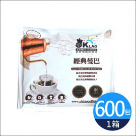 image of 【經典曼巴】600包/箱 OKLAO 歐客佬 咖啡 濃郁厚實 寮國 掛耳 ★整箱價   [Classic Mamba] 600 bags / box OKLAO coffee Rich and thick Hanging ears ★ FCL price