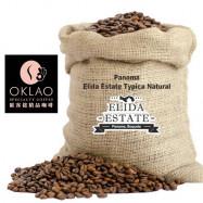 image of 巴拿馬 艾利達莊園 帝比卡 日曬 OKLAO 歐客佬 咖啡 新鮮烘焙 咖啡豆 專賣店  Panama Elida Manor Dibica Sunshine OKLAO  Coffee Fresh Baking Coffee Beans Specialty Store